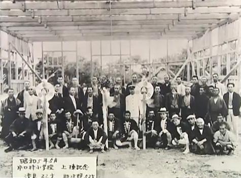 1930年(昭和5年) 射水郡(旧新湊市) 片口村小学校 上棟記念 初代 片境 助次郎(52歳) 第2代目 片境 清見(22歳)|丸高木材マルタカハウスの家