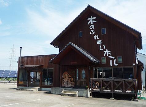 本社、木のふれあいホール(事務所)伝統の枠の内工法、飛騨の高山、五箇山の合掌造りに似た骨太組が見れます|丸高木材マルタカハウスの家