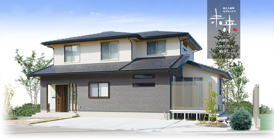 注文住宅 二世帯住宅 完成|丸高木材マルタカハウスの家